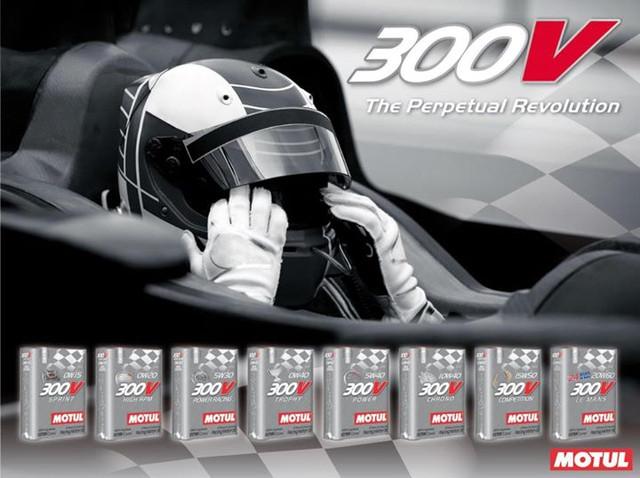 Моторное масло Motul серии 300V