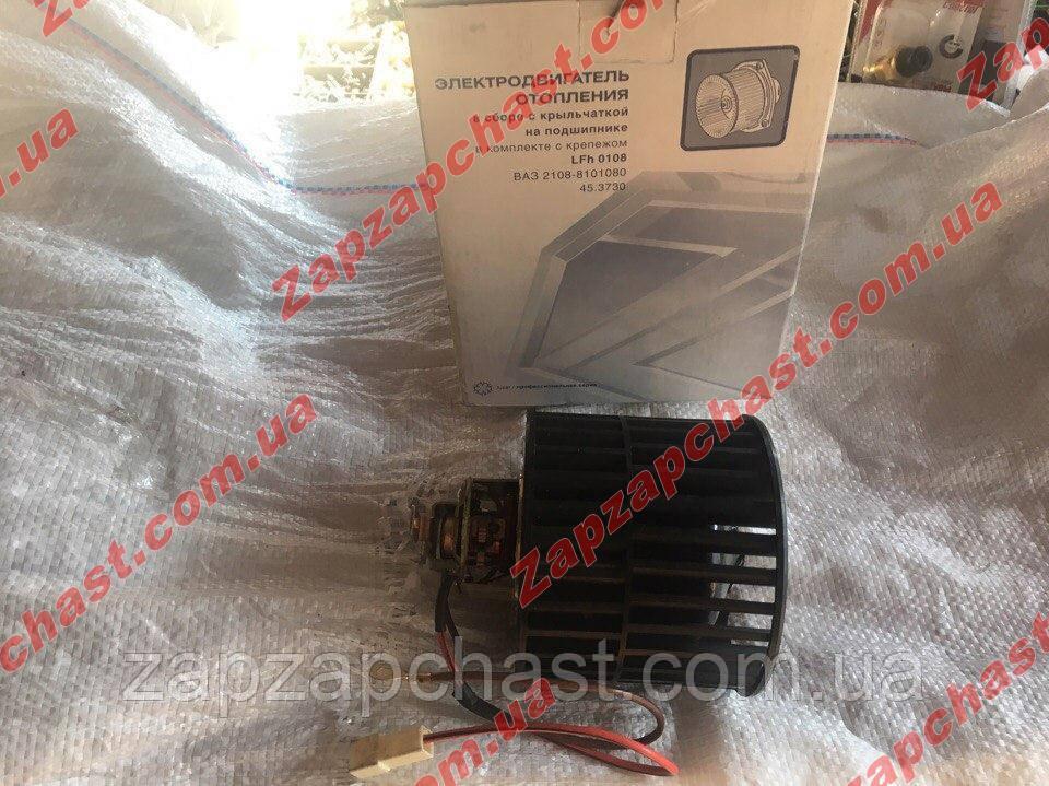 Вентилятор отопителя мотор печки Ваз 2108 2109 21099 2113 2114 2115 Luzar Лузар