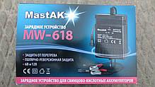 Зарядное устройство MastAK MW-618, напряжение 6 и 12V, ток заряда 1800mA, фото 3