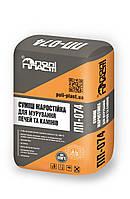 Полипласт ПП 074 - Клеевая смесь жаростойкая для кладки печей и каминов 10 кг