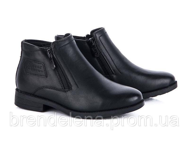Класичні черевики для хлопчика р (33-34)
