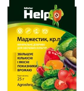 Удобрение для овощей Маджестик, 25 г — обеспечивает растения необходимыми элементами питания