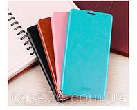 Кожаный чехол книжка Mofi для Nokia XL (4 цвета) + пленка, фото 1