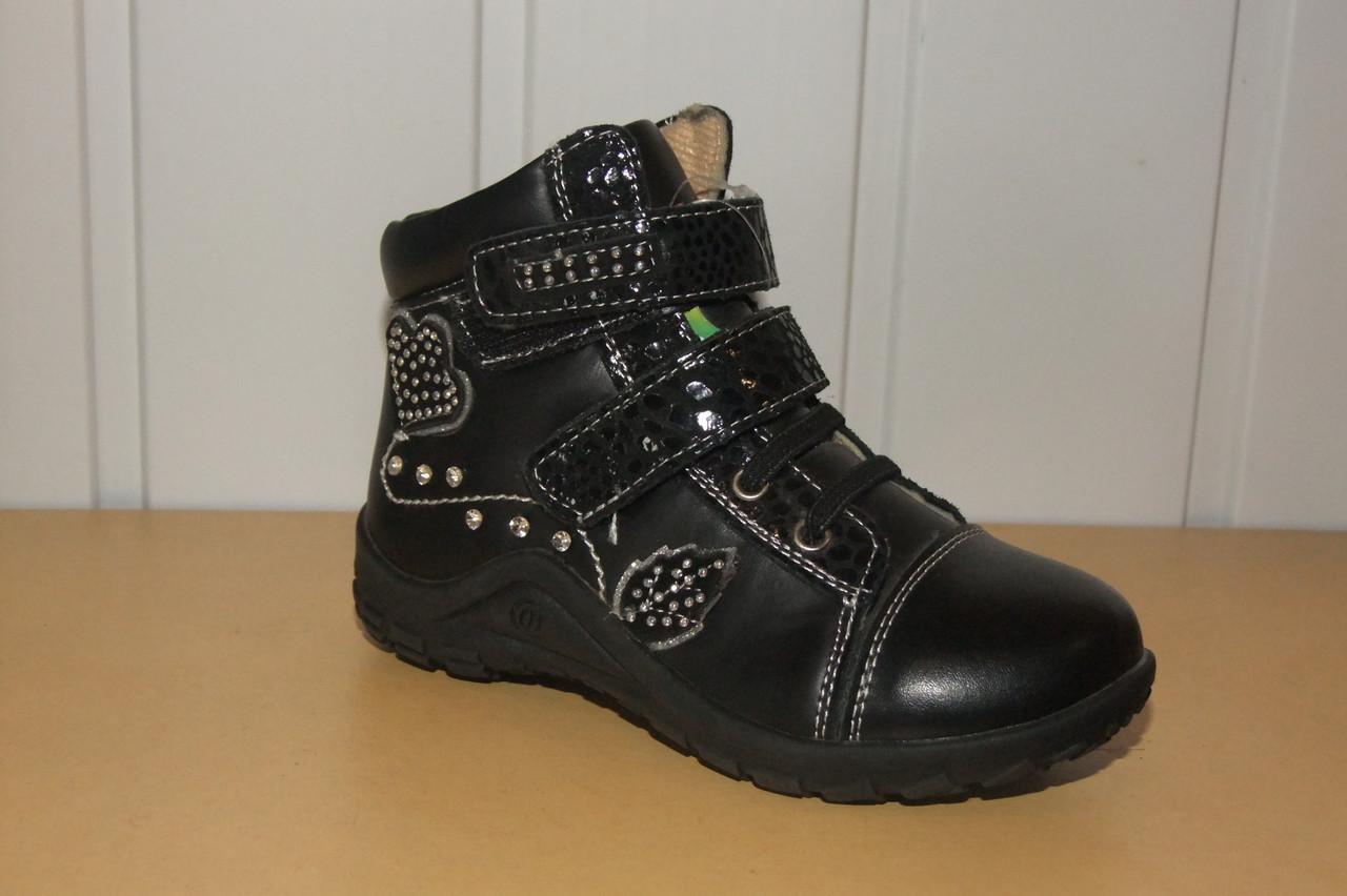 Демісезонні черевики на дівчинку 26,29 р чорні