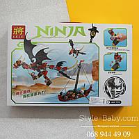 Ниндзяго Бой Дракона Конструктор размер 43х28х6,5 см