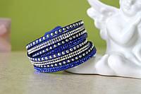 Синий кожаный браслет на 2 оборота со стразами Swarovski