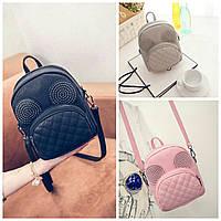 Маленький рюкзак-сумочка городской с ушками