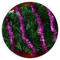 Дождик (мишура) 2,5 см (3м) (розовый), фото 1