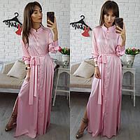 Длинное шелковое платье розового цвета