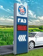 Стела для газовой заправки 3 м