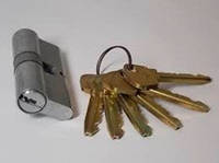Сердцевина для замка 70мм 6 ключей АРИКО