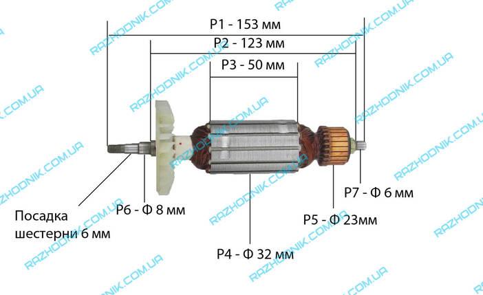 Якір на болгарку Hitachi 125 (G12SR3), фото 2