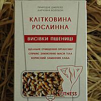 Клетчатка из пшеничных отрубей