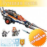 """Конструктор лего нексо Bela 10592 Nexo Knight (аналог Lego 70348) """"Турнирная машина Ланса"""" 227 дет"""