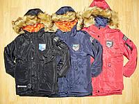 Куртки зимние на меху на мальчика оптом, Grace, 4-12 рр, фото 1