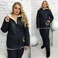 Лыжный женский теплый зимний костюм, мех овчина, разные размеры. Розница, опт в Украине.