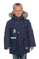 Зимняя куртка для мальчика 79 оптом