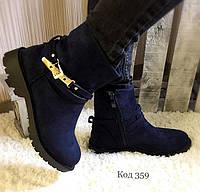Ботинки женские синие Польша