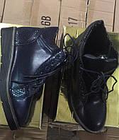 Демисезонные женские ботинки Размеры 36-41