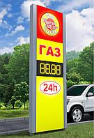 Стела для газовой АЗС 4 м