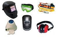 Средства индивидуальной защиты головы и лица