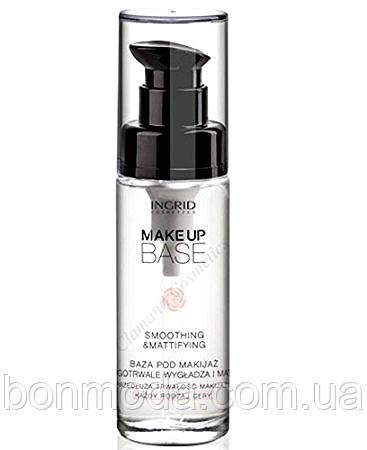 Выглаживающая и матирующая база под макияж Ingrid Cosmetics Make Up Base