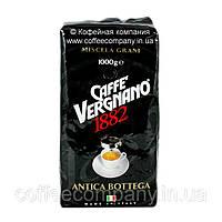 Кофе в зернах Vergnano 1882 Antica Botega 1кг