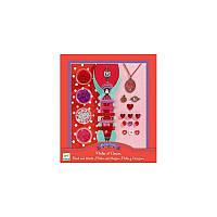 Набор для творчества DJECO Сердце и жемчуг (DJ09803) детское творчество, набор бисера, кардмейкинг