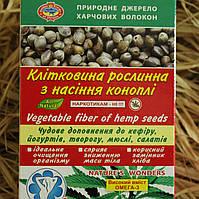 Клетчатка из молотых семян конопли
