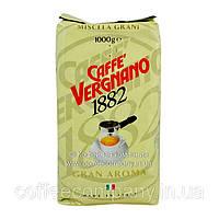 Кофе в зернах Vergnano 1882 Gran Aroma 1кг