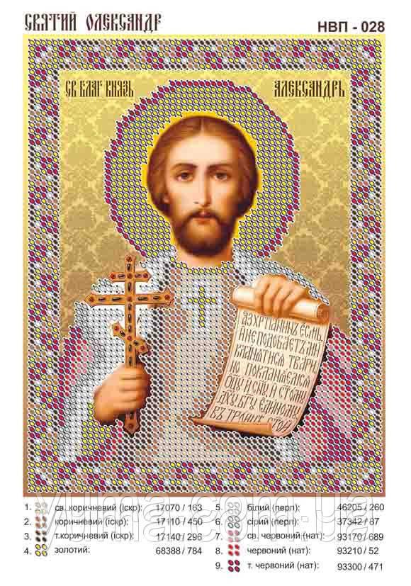 """Іменна ікона для вишивки бісером """"Св. Князь Олександр"""" на атласі"""
