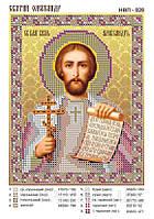 """Именная икона для вышивки бисером """"Св. Князь Александр"""" на атласе"""