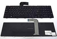 Клавиатура для ноутбука Dell Inspiron 17R N7110 5720 7720 XPS 17 L702X Vostro 3350 3450 3550 3750 раскладка RU