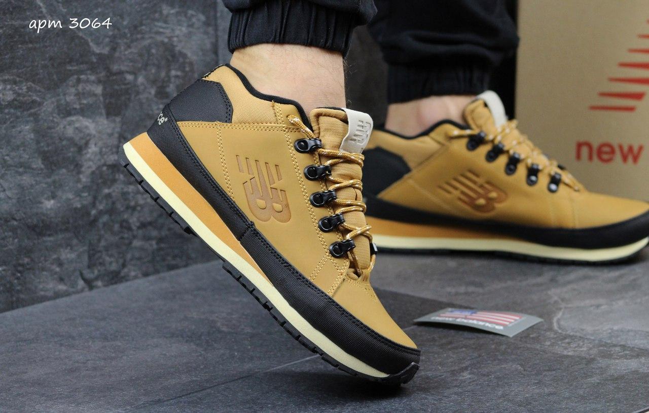 Мужские ботинки в стиле New Balance 754 осень - зима (40, 41, 42, 43, 44, 45 размеры)