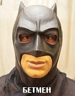 Маска Бетмен - маска на праздник, маска на Хэллоуин!