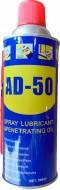 Универсальная смазка AD-50 (аналог WD-40) 500мл.