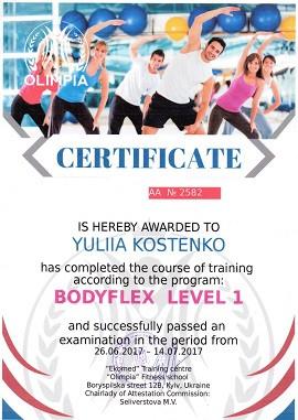 Сертификат по бодифлексу 1 для работы за рубежом от школы Олимпия
