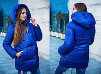 Женская теплая зимняя куртка на синтепоне