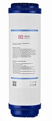 Картридж для фильтра (полипропиленовое волокно+гранулированный уголь) DCB-10PP+UDF