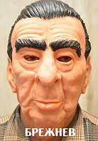 """Маска """"Брежнев""""- маска на праздник, маска на Хэллоуин!"""