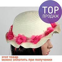 Соломенная шляпа детская Флюе 26 см бело-розовая / головной убор