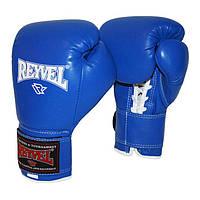 Боксерские перчатки PRO с застёжкой REYVEL кожа