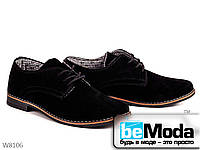Модельные туфли мужские Cisst Black из искусственной замши черные