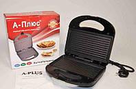 Бутербродница-сэндвичница А-Плюс SM2037, 700 Вт, антипригарное покрытие/термостойкий пластик, индикаторы