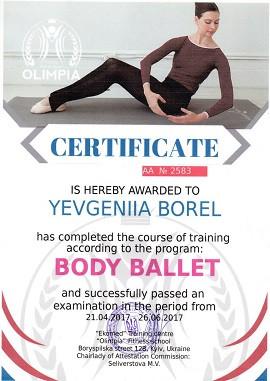 Английский сертификат по бодибалету выдается после сдачи экзамена в школе Олимпия