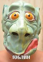 """Маска """"Гоблин""""- маска на праздник, маска на Хэллоуин!"""