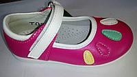 Туфли детские для девочек размер 21-26