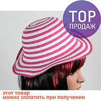 Соломенная шляпа детская Энфант 28 см бело-розовая / головной убор/ головной убор