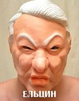 """Маска """"Ельцин""""- маска на праздник, маска на Хэллоуин!"""