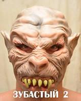 "Маска ""Зубастый 2""- маска на праздник, маска на Хэллоуин!"